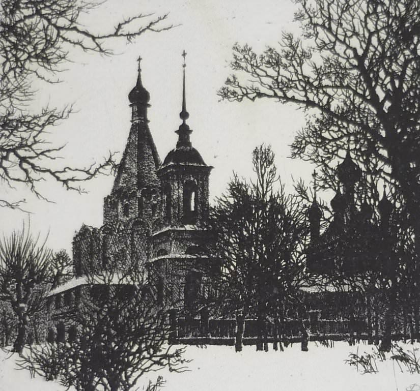 Переславль-Залесский. Сумерки.